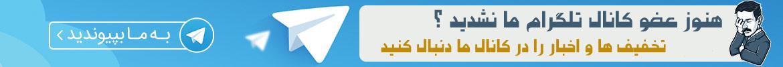 کانال تلگرام عطاری معصومین