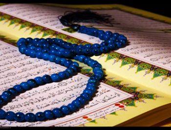 دعا درمانی